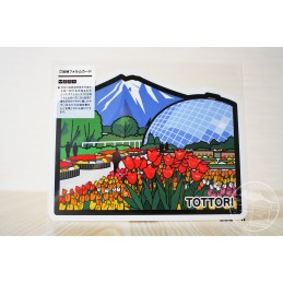 Tottori Flower Corridor and Mt. Daisen (Tottori)