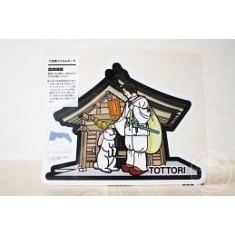 Le lapin blanc d'Inaba (Tottori)