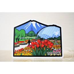 大山 withとっとり花回廊 (鳥取県)