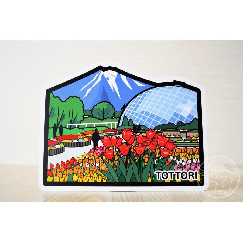 Parc floral de Tottori et Mont Daisen (Tottori)