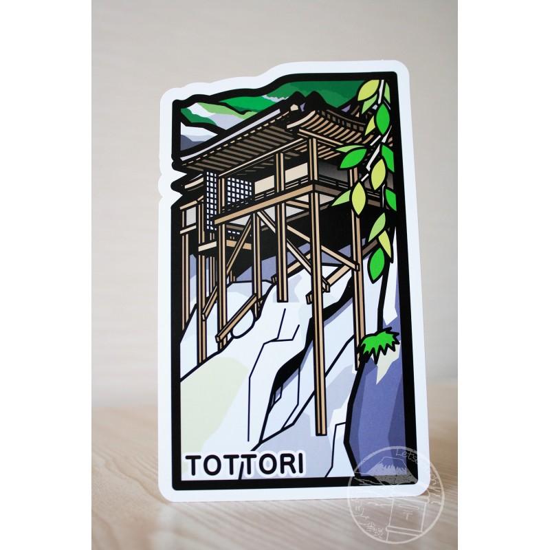 Nageire-dô (Tottori)