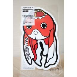 Paper Goldfish Lantern (Yamaguchi)