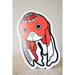 Lanterne poisson rouge (Yamaguchi)