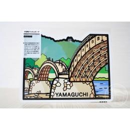 錦帯橋 (山口県)