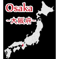 Ôsaka
