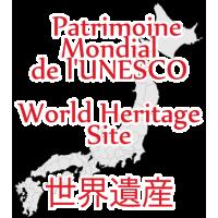 """Sets de cartes """"Patrimoine Mondial de l'UNESCO"""""""